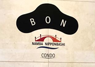 BONCondo難波日本橋