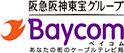 阪急阪神東宝グループ Baycom